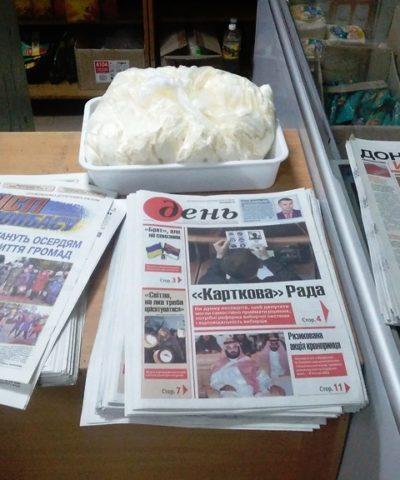 Газеты (1)