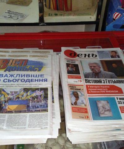 Газеты (10)