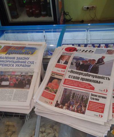 Газеты (11)