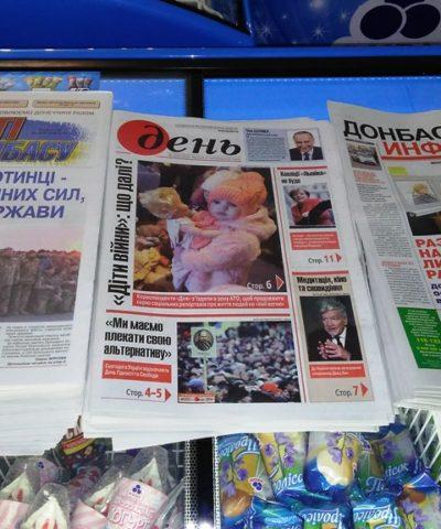 Газеты (12)