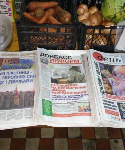 Газеты (13)