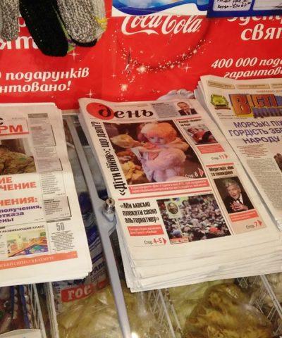 Газеты (14)