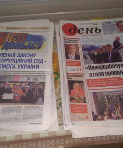 Газеты (15)