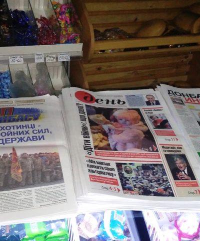 Газеты (16)