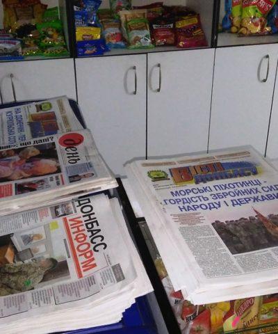 Газеты (17)