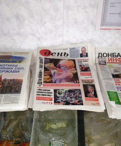 Газеты (18)