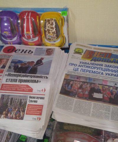 Газеты (19)