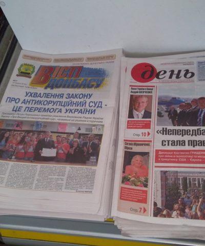 Газеты (2)