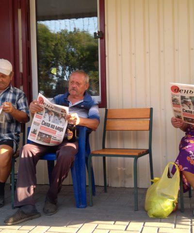 Газеты 2