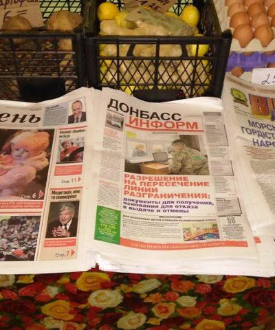 Газеты (3)