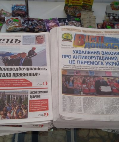 Газеты (4)