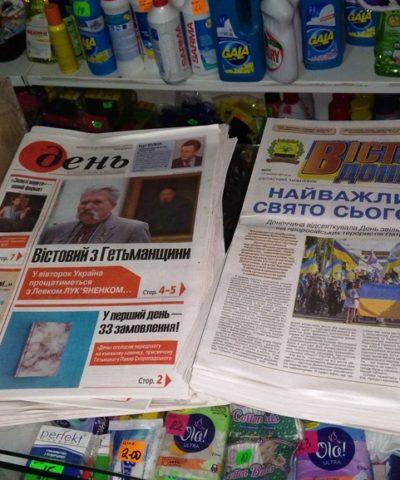 Газеты (5)