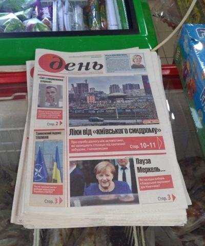 Газеты (6)