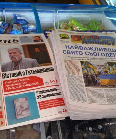 Газеты (7)