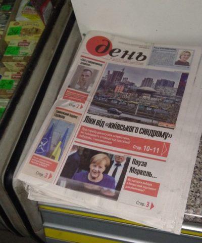 Газеты (8)