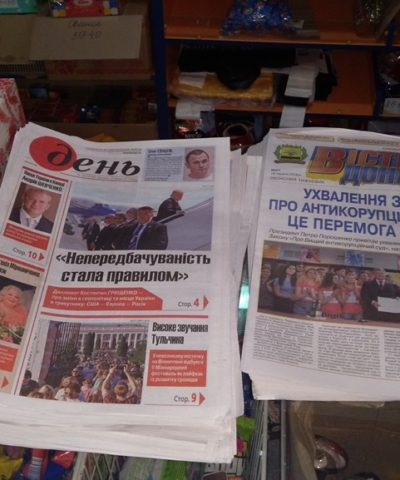 Газеты (9)
