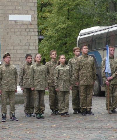 День защитника Украины (1)