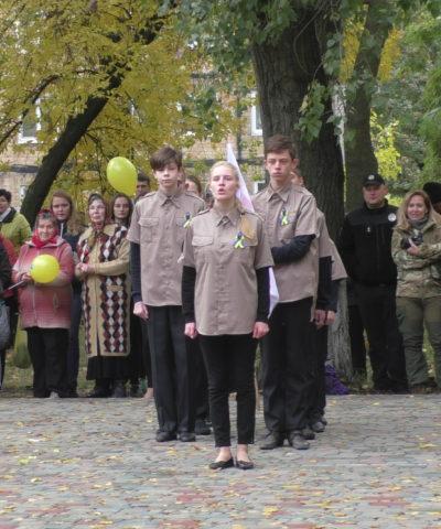 День защитника Украины (14)