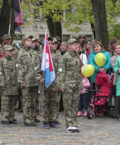 День защитника Украины (17)