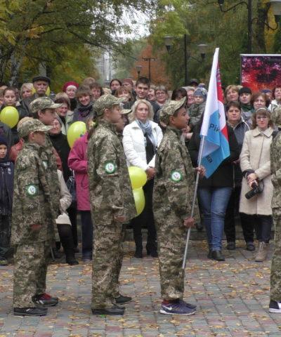 День защитника Украины (19)