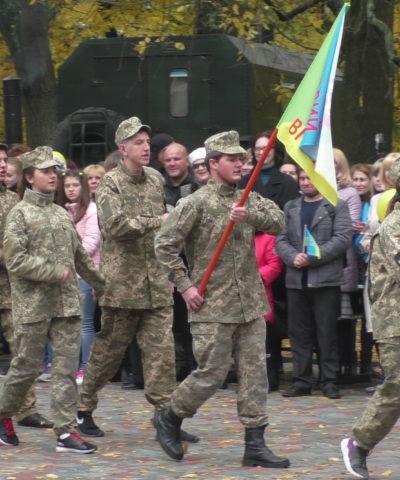 День защитника Украины (21)
