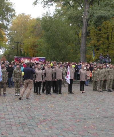 День защитника Украины (23)