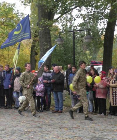 День защитника Украины (3)