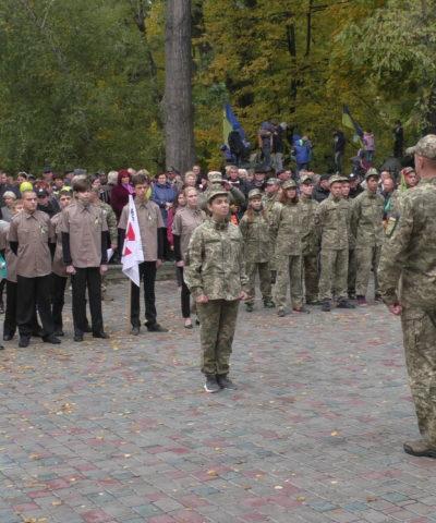 День защитника Украины (31)
