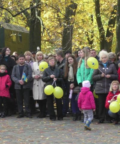 День защитника Украины (34)