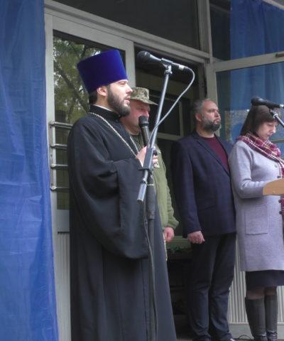 День защитника Украины (38)