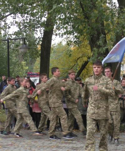 День защитника Украины (4)