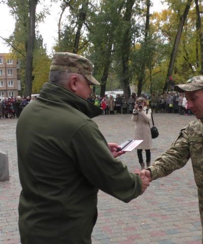 День защитника Украины (42)