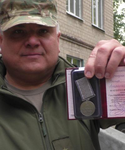 День защитника Украины (48)