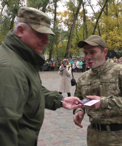 День защитника Украины (49)