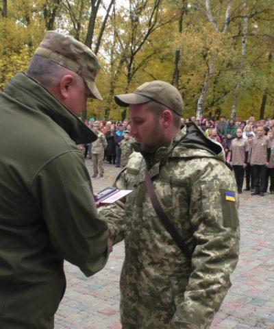 День защитника Украины (51)