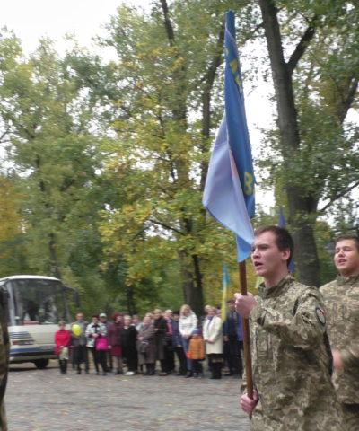 День защитника Украины (6)