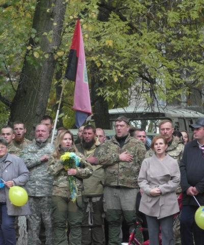 День защитника Украины (66)