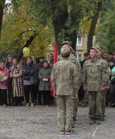 День защитника Украины (8)