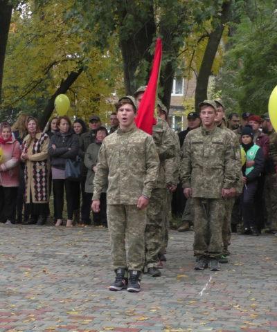 День защитника Украины (9)