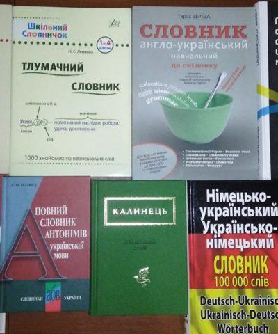 Книги И. Ф (1)