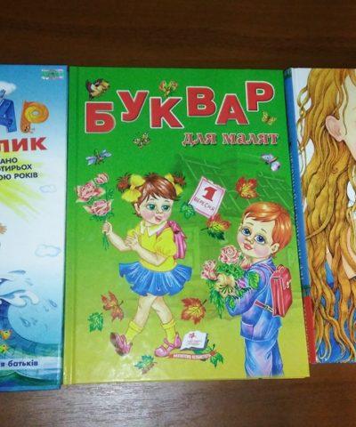 Книги И. Ф (3)