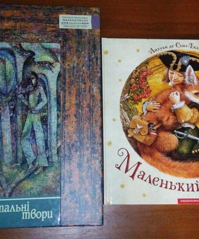 Книги И. Ф (4)