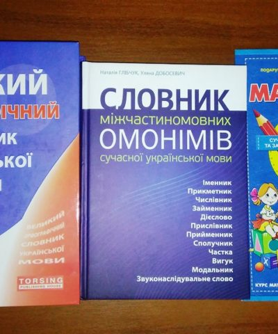 Книги И. Ф (5)