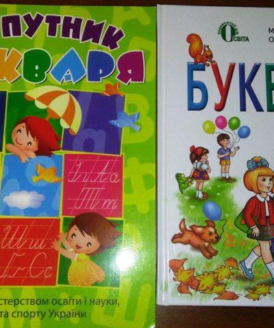 Книги И. Ф (6)