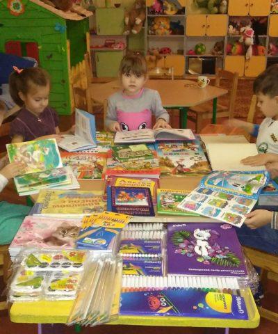 Книги детсад