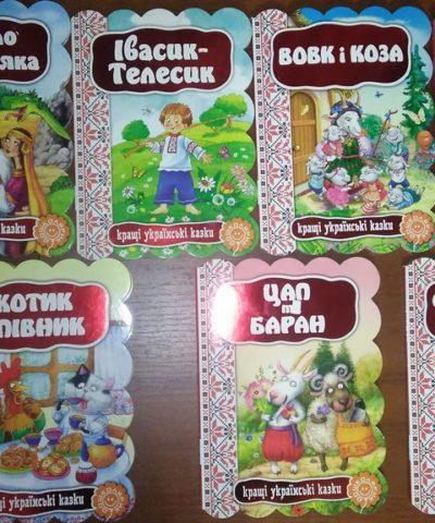 Книги из Ивано-Франковска (1)