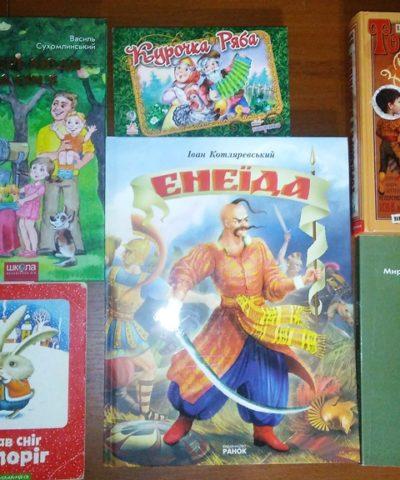 Книги из Ивано-Франковска (7)