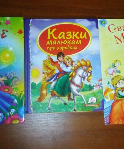 Книги из Ивано-Франковска (8)