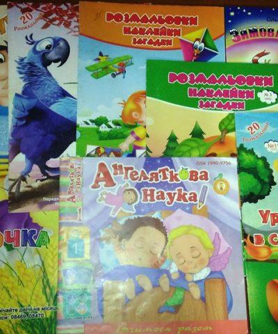 Книги из Ивано-Франковска (9)
