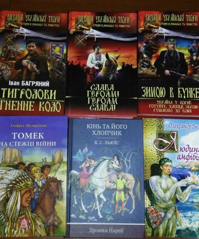 Книги от В. А, (1)
